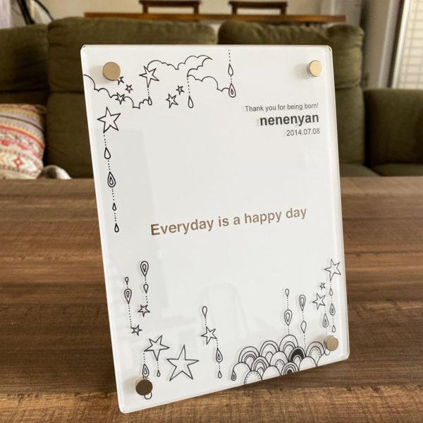 オオタニヨシミ - Everyday is a happy day - メモリアルフォトフレーム