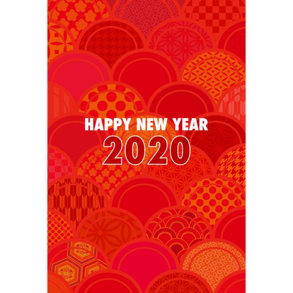 2020年 年賀状 オオタニヨシミ 縁起物