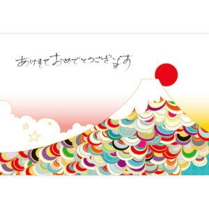 2020年 年賀状 オオタニヨシミ 富士山